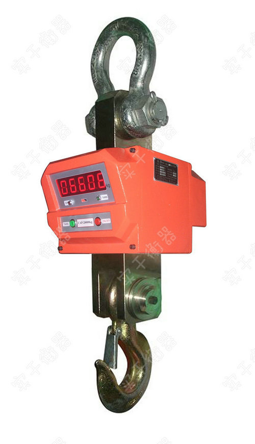 20吨电子吊钩秤带无线打印