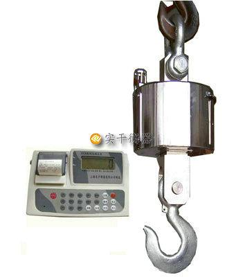 无线带打印1吨电子吊秤