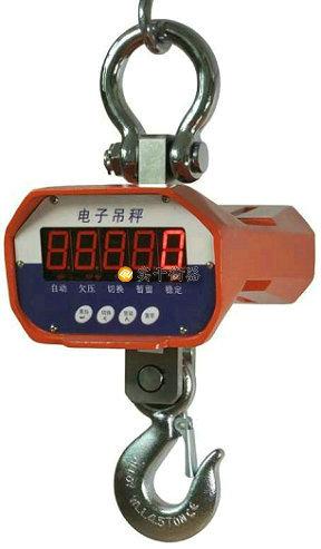 一体式防磁型1吨电子吊秤
